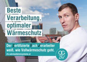 QG WDS, Werbekampagne 2018, Konzept & Text